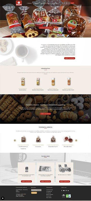 Κατασκευή e-shop & ιστοσελίδων Θεσσαλονίκη